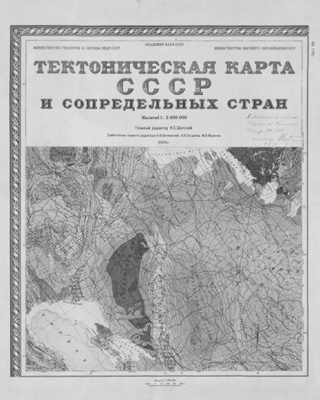 Belussov, tectonic map, USSR